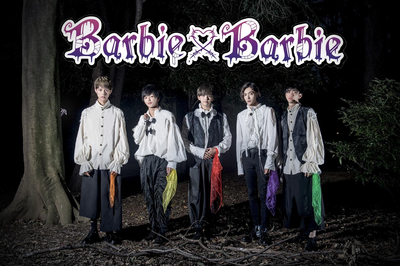 barbiebarbie